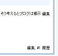 direct_2008_04_11_m_01.jpg