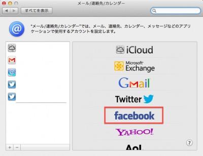 スクリーンショット 2012-09-22 23.04.25.png