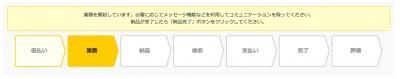 スクリーンショット 2012-11-19 6.13.52.png