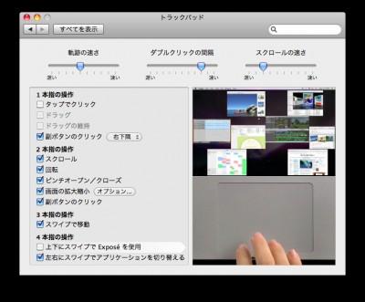 スクリーンショット(2009-10-05 7.49.23).png