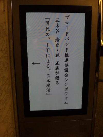 100423_161007.jpg