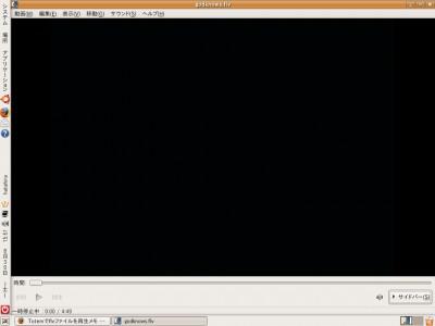 direct_2008_08_30_Screenshot-2.png