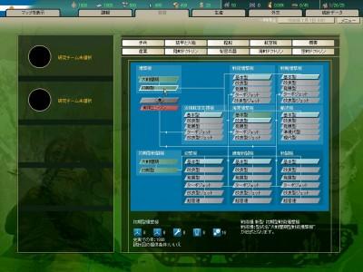 start-04.jpg