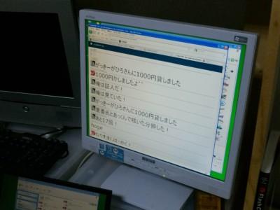 101027_200844.jpg