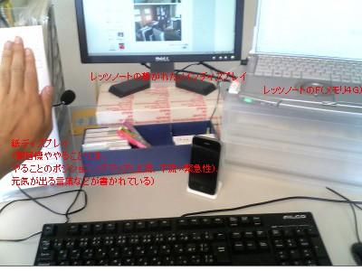 Image746.jpg