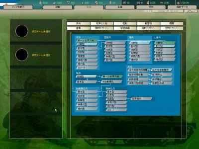 start-01.jpg