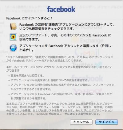 スクリーンショット 2012-09-22 23.14.31.png