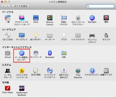スクリーンショット 2012-09-22 23.01.37.png