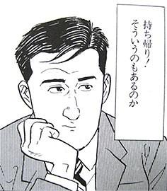 kappa67.jpg