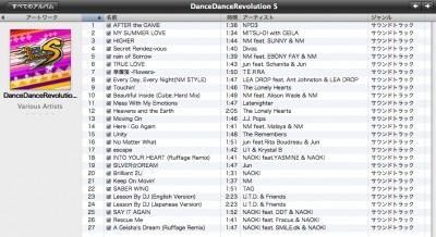 direct_2009_04_17_DDR S.jpg