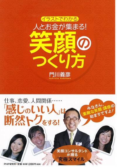 direct_2008_09_09_表紙.jpg