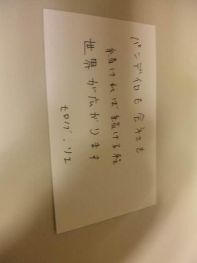100413_000727.jpg