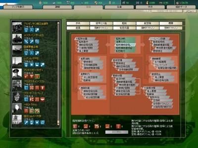 start-07.jpg