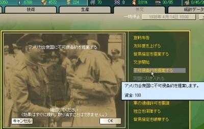 1938-05.jpg