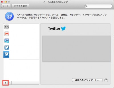 スクリーンショット 2012-09-22 23.08.23.png