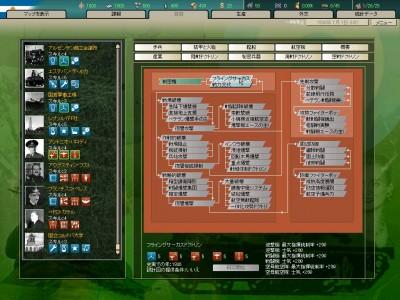start-08.jpg