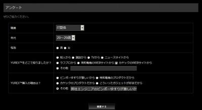 direct_2009_01_30_bbu.jpg