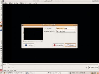 direct_2008_08_30_Screenshot-1.png