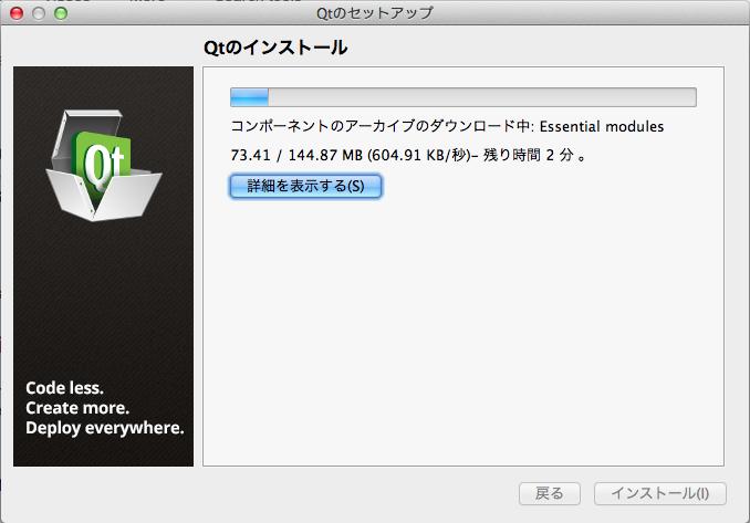 スクリーンショット 2014-04-16 0.51.37.png
