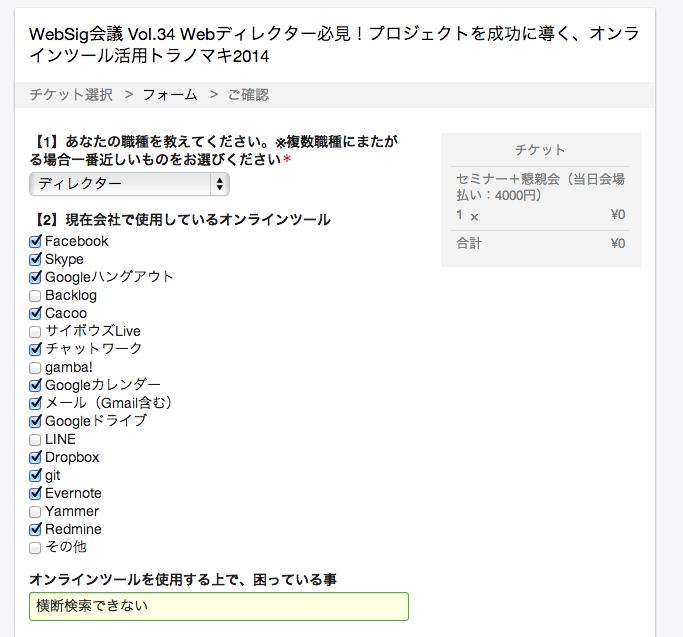 スクリーンショット 2014-02-18 0.11.33.png